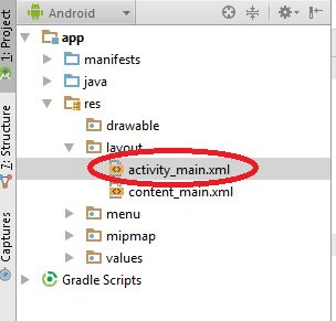 activity_main.xml
