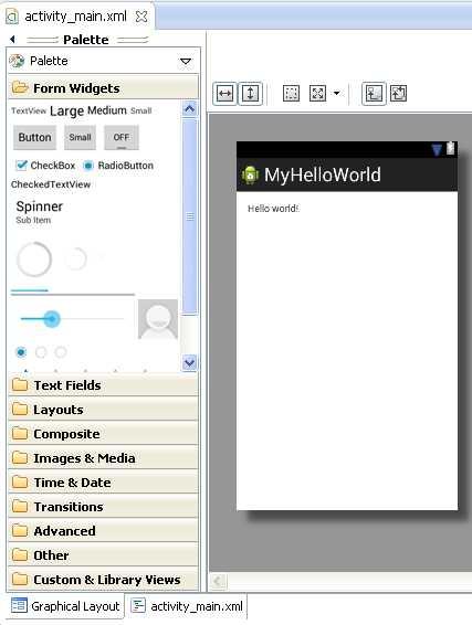 Costruire il file mediante interfaccia grafica for App per costruire case